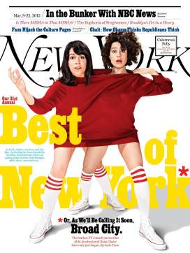 broadcitycover2